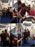 China Hi-Tech Trade Fair in Shenzhen, China