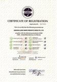 Certificate of GMC