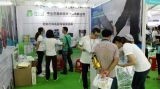 China Shunde International Exposition for Household Electrical Appliances 2016