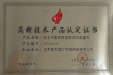 High tech product identification certificate