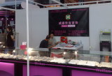 2011 Shenzhen International Jewellery Fair (14th-18th/Sep.)