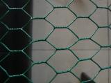 Low Price Hexagonal Wire Mesh
