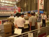 The 12th Indonesia International Textile and Garment Machinery &Accessories Exhibition
