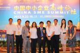 On 2012.9.22 China SME Summit on GuangZhou China