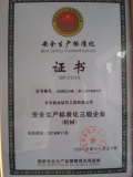 Certificate of safety production