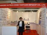 14TH INTERNATIONAL LIFT EXHIBITION IN TURKEY