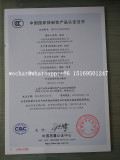 laminated glass with 0.38 pvb ccc certification
