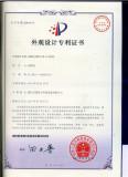 Certificate of Design Patent(CM-18)