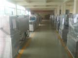 ECOLCO Factory Working Shop