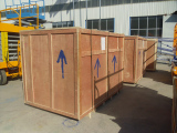 Logistics Package