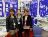 Representative Hospital & Homecare 2012 istanbul expomed in Turkey