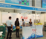 ShangHai Building Water Show on 25th September 2013