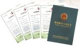 Shenxi Honeycomb Patent