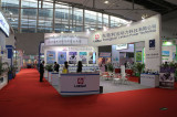The 15nd South China International Exhibition