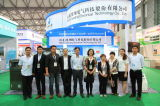The 14th China (Shanghai) International Power and Generating Sets Exhibition