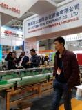 2015 Qingdao Fish Expo