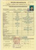 WQC-welding certificate