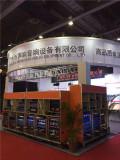 2016 Guangzhou Prolight+Sound Show