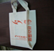 Nonwoven Side Gusset Bag (with handle loop)
