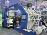 Chinaplast 2010
