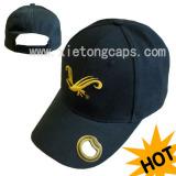 Promotional Baseball Cap (Jrp017)