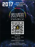 Jinying will on show in the 121th China Import and Export Fair.
