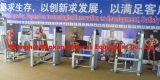 THE NEW SHOWROOM FROM HANKANG FITNESS-1