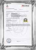 Made in China certificated