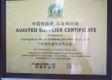 Made in China Audited supplier certificate