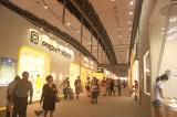 Jiangsu Trade Fair