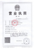 Business License of Corporation