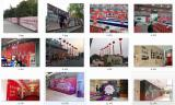 Wuhan smart outdoor activities and indoor ceremonies decoration products