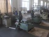 Line cutting machine