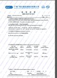 UL498 Plug & Socket Gauge Test Report