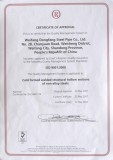QR certificate