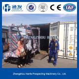 HF-3 at the Qingdao port