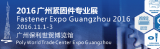 FASTENER EXPO GUANGZHOU 1-3,NOV 2016