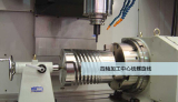 tooling machine