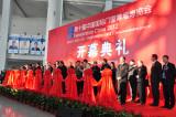 Fenestration 2012 in Beijing