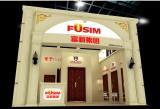 Welcome to visit FUSIM DOORS #9.1 I36-37 J10-11 in 119 Canton Fair, APR 15-19, 2016