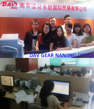 DAV GEAR NANJING OFFICE
