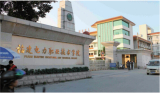 L.DOCTOR in Fujian Electric Power Technical College