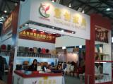 Shanghai International Hospitality Equipment & Supply Expo