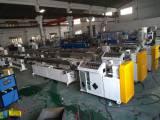 Factory 11