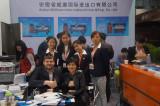 2014 Sign China in Guangzhou