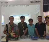 22nd Shanghai Int′l Ad & Sign Technology & Equipment Exibition