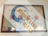 certificate of good credit company awarded by china government