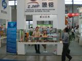 The 18th Shanghai Print, Pack, Paper Expo
