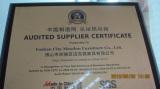 Foshan Shunde Maxdon Furniture Co,.Ltd