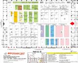 2017 Chinaplas----GPM---9.2P17 & 1.1S71